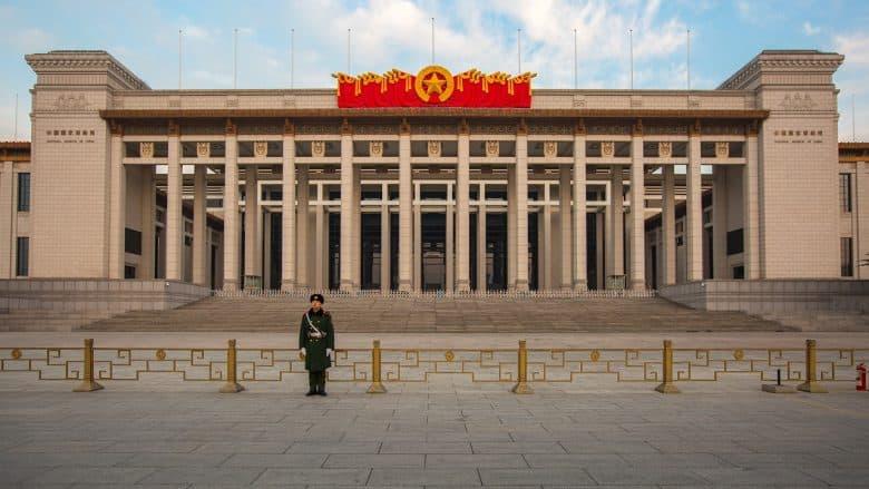 Produktionsstandort finden China