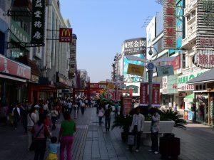 Standort China Liaoning