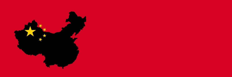 Permalink auf:Kultur und Politik in China